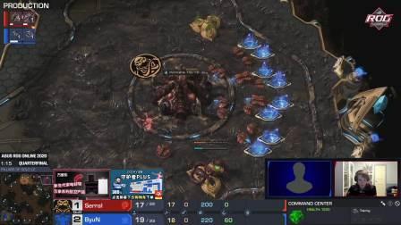 星际争霸2 11月29日ROG2020总决赛8进4 Byun(T) vs Serral(Z) 2020
