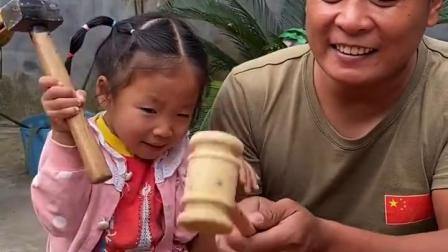 难忘的童年:宝贝旁边的金蛋肯定有好吃的