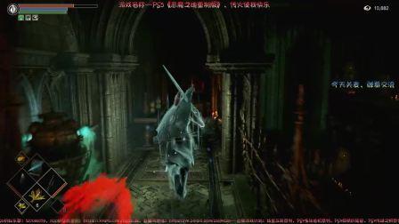 PS5恶魔之魂重制版-7-是时候用一发bug了
