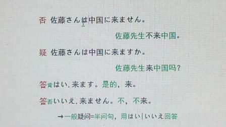 ☀52英语)52日语:序号13-B-08 *仿音=?