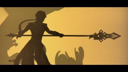 《原神》角色演示-「钟离:听书人」