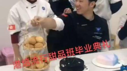 杭州港焙西点济南烘焙培训学校哪家好-济南烘焙培训学校前三名