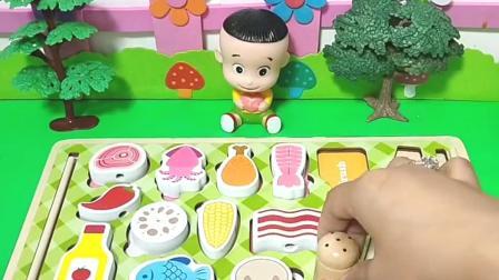 儿童益智玩具:和大头儿子一起玩过家家吧