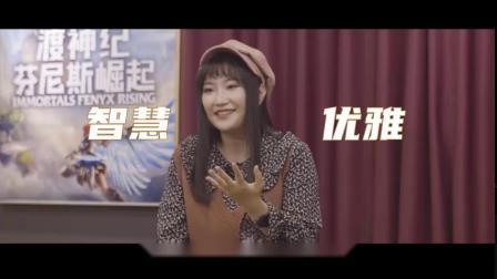 《渡神纪》中文配音演员