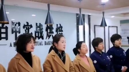 荆州沙市专业学蛋糕培训宜昌荆门西点烘焙培训扶持开店