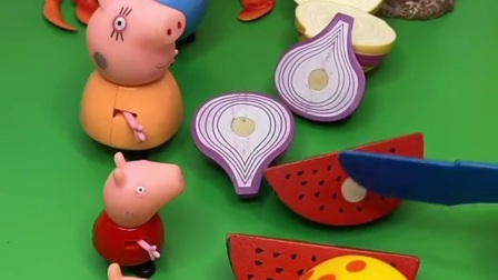 给佩奇一家切蔬菜水果喽!