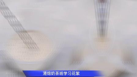 杭州港焙西点台州十大西点烘焙学校排名-台州知名西点烘焙机构-