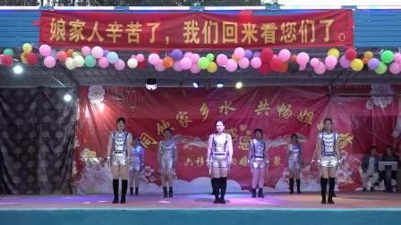 """2020年广西南宁市青秀区伶俐镇上王村六移坡姐妹""""回家聚""""活动"""