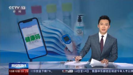 黑龙江·新冠肺炎疫情通报:11日新增2例本土无症状感染者