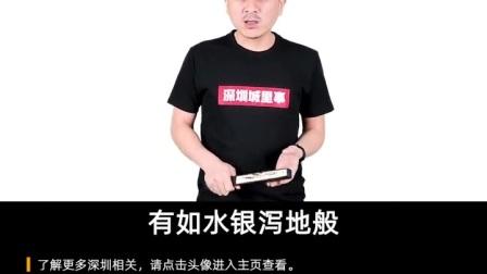 在深圳广府人真的只会收租吗?其实低调务实的广府人在深圳也是最强商帮