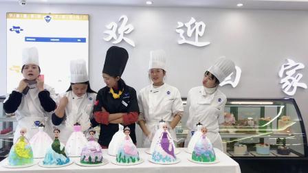 港焙西点 泰安西点甜品培训学校 泰安甜品蛋糕师培训班 泰安哪里学西点烘焙