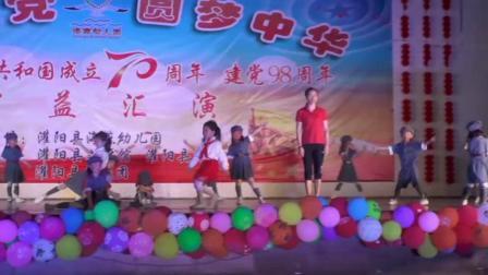 灌阳县海燕幼儿园庆祝中华人民共和国成立70周年 建党98周年公益汇演 情景剧《不灭的精神代代传》