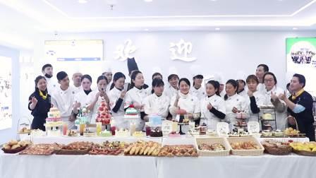 杭州港焙西点-济南西点烘焙学校哪里好-济南学西点烘焙培训班