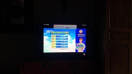 我家新买的电视(ipad投屏)下午3点《新闻直播间》