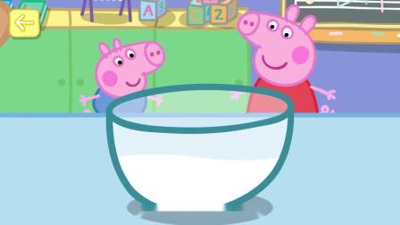 儿童游戏:羚羊老师要做冰淇淋,需要佩奇乔治来帮忙哦。