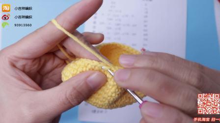 太阳花的编织方法图解视频