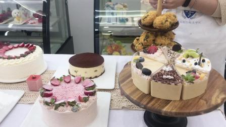 杭州港焙西点-萧山学蛋糕哪里好-萧山蛋糕培训班
