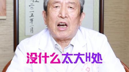 张广清男科专家:吃西地那非有没有依赖感