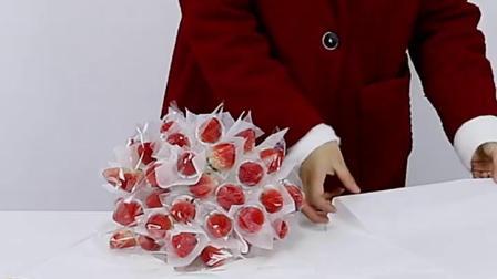 尚品 发光草莓 花束教程