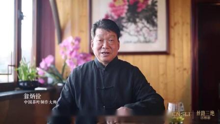 杭州翁家山茶叶 狮峰龙井