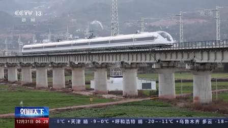 云南:填补地区空白 大理至临沧铁路开通运营