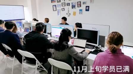 南阳千云学院短期电脑培训电脑快速培训班办公软件学习