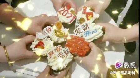 新年许愿树纸杯蛋糕