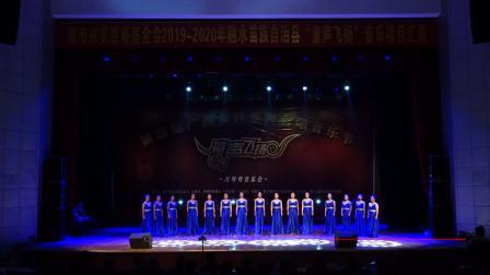 """20201230融水苗族自治县第四届广西乡村""""童声飞扬""""合唱音乐节"""