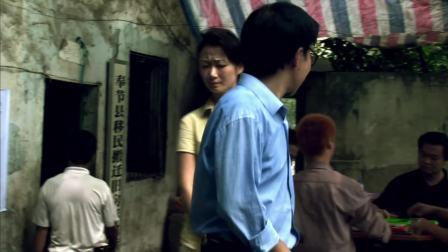 三峡好人2006 《赵涛、韩三明、王宏伟》 HD1080P.国语中字