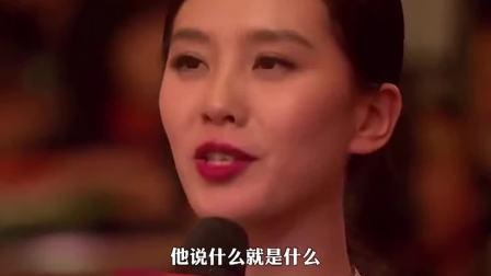 流金岁月:刘诗诗真的是理想的妻子,在家里吴奇隆说了算