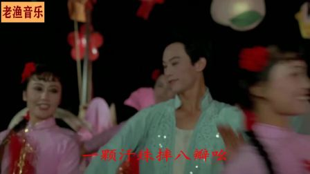 1983年电影《瓜熟蒂落》,取景胶东渔村石岛,建设社会主义新农庄