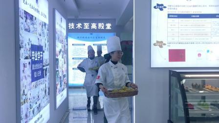杭州港焙西点淮南西点学校在哪里-淮南西点培训学校前十名