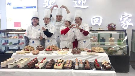 杭州港焙西点-合肥学蛋糕在哪比较好-合肥蛋糕师正规培训中心