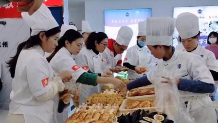 杭州港焙西点庐阳哪里有蛋糕烘焙培训学校-庐阳蛋糕烘焙培训学校前十名