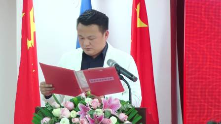 2021.1.8.广东电白建设集团广西区域2020年度工作会议 视频_batch