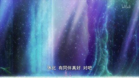 游戏人生_零剧场版动画电影1080p高清