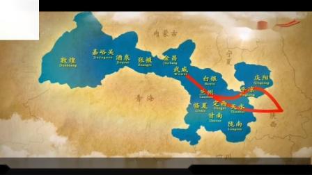 甘肃旅游宣传片——交响丝路 如意甘肃(7分钟26秒)