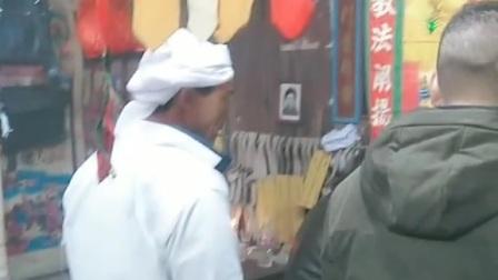贵州思南县~白事道场