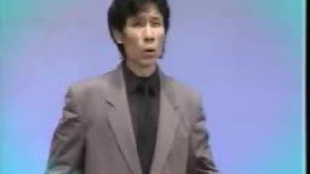 黑鱼嘴.mp4评剧《夺印》选段