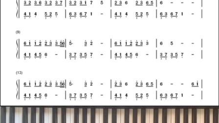 大鱼钢琴简谱教学#周深#大鱼前奏
