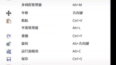 宁波MC车铣复合编程培训,景龙浙江UG数控编程培训学校