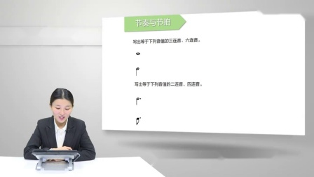 2021甘肃特岗美术综合教师招聘-甘肃特岗美术-音乐-基本乐理05