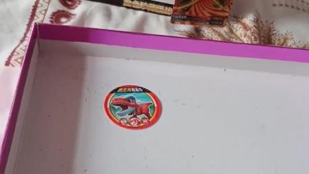 心奇爆龙战车3 金色霸王龙陀螺战车终于来了! 硕果游戏