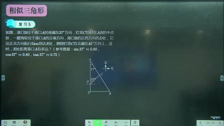 初三数学寒假培训班(勤思双师)-二期