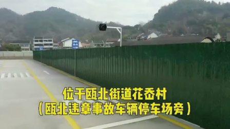 永嘉县摩托车驾驶员考试正式启动