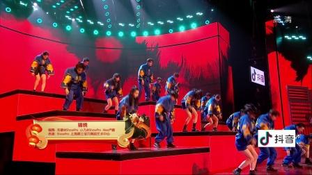 【跳动Dd音符】湖南卫视 2021春节联欢晚会 牛气中国年!蔡徐坤那英宋茜陪你过小年