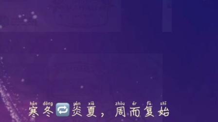 广安区人民医院五官科