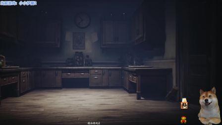 PS5版《小小梦魇2》