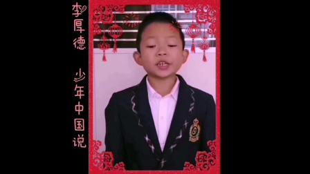 幸福七彩桥 2021春节联欢晚会