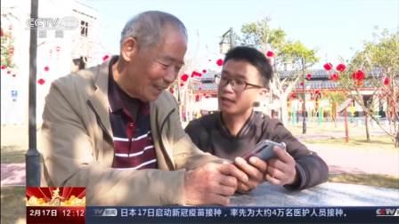 新闻30分 2021 广东博罗·新春走基层 新时代文明实践引领农村新风尚